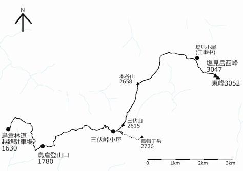 塩見岳地図(報告書)