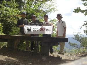 150508 岩古谷山
