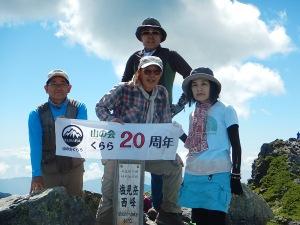 150805-06 塩見岳西峰by近藤
