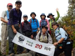 151122 岩巣山by西尾_s