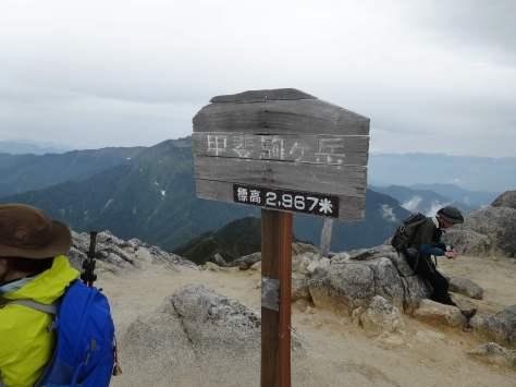 20160619_甲斐駒ケ岳黒戸尾根