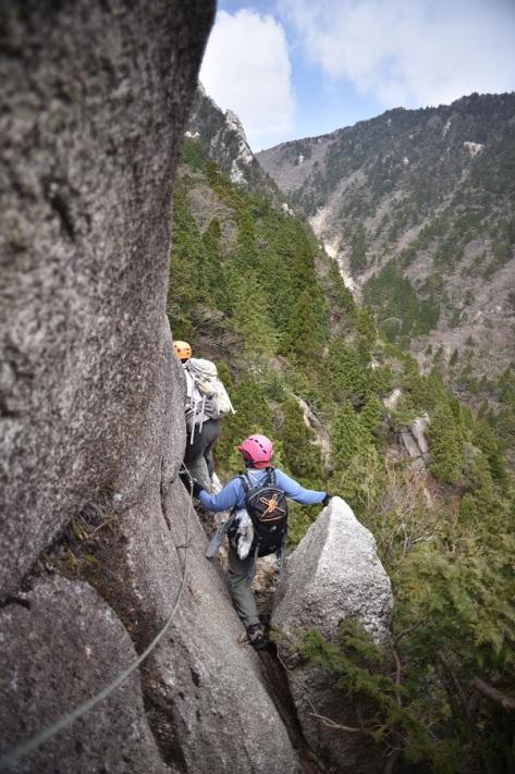 岩と遠景2