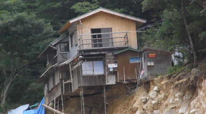 2008/09/30 御在所岳裏道登山道の崩落現場調査