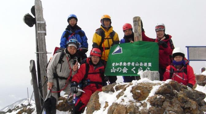 2008/03/29ー30  八ヶ岳/赤岳登頂