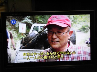 自然保護を語る喜多さん