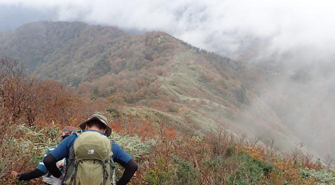 2019/10/26金草岳クリーン山行 『奥美濃の紅葉を楽しむ』