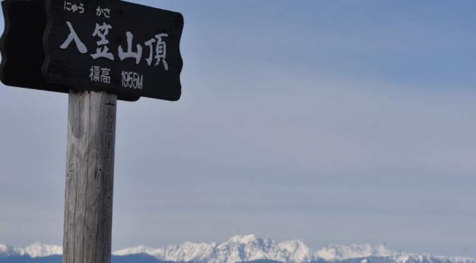 2019/12/21 入笠山