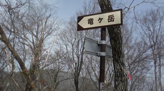 2020/2/9 竜ヶ岳『風の中の青竜祭』