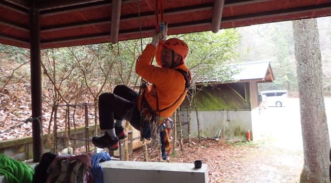 2020/03/14 南山ゲレンデ(クライミング初級)『雨のロープワーク猛特訓の巻♪』