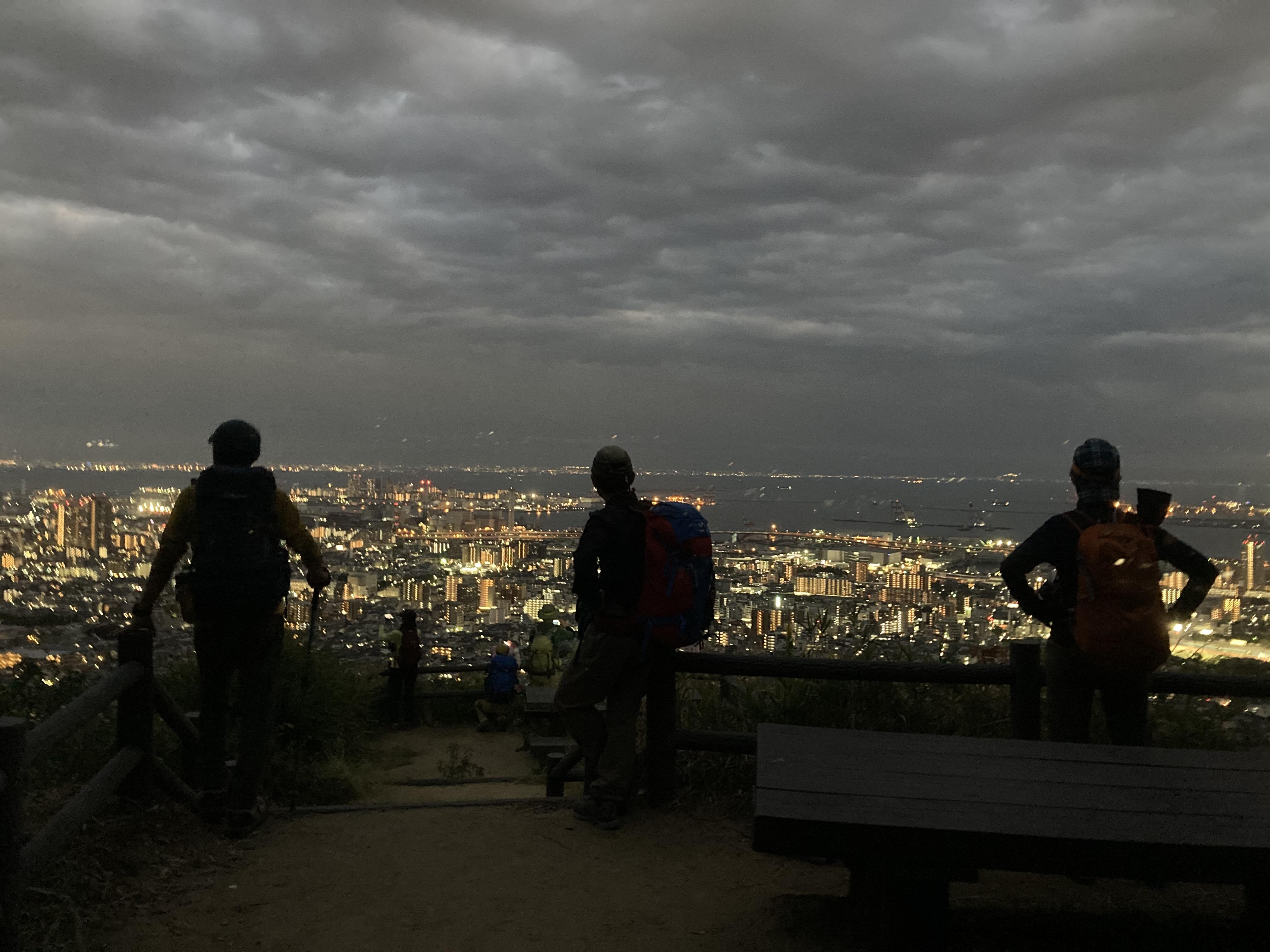 2020/11/01 六甲縦走 逆東コース『ザックよ!あれが神戸の灯だ』