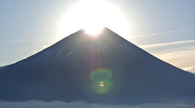 2021/01/03 竜ヶ岳(山梨)『ダイアモンド富士 安全祈願』
